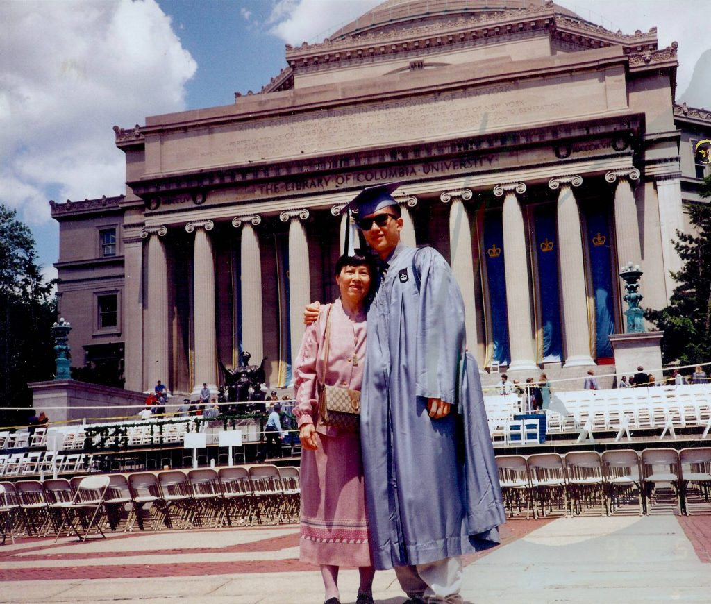 Grandma at my Columbia University Graduation