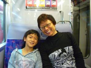 Christina Tseng 2